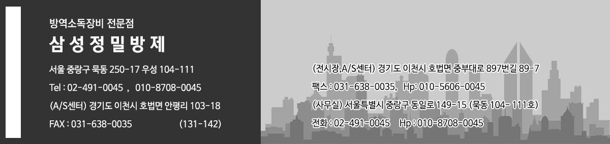 5fd9d898ef713e96730fa749bf9ed53e_1551642736_6894.jpg